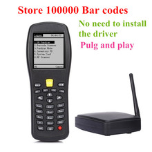 Portable wireless barcode scanner, handheld terminal PDA for warehouse and supermarket POS system, high scanned speed  scanner(China (Mainland))