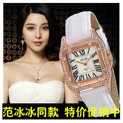 Full rhinestone ladies watch modern square dream all-match high quality paragraph strap quartz watch(China (Mainland))