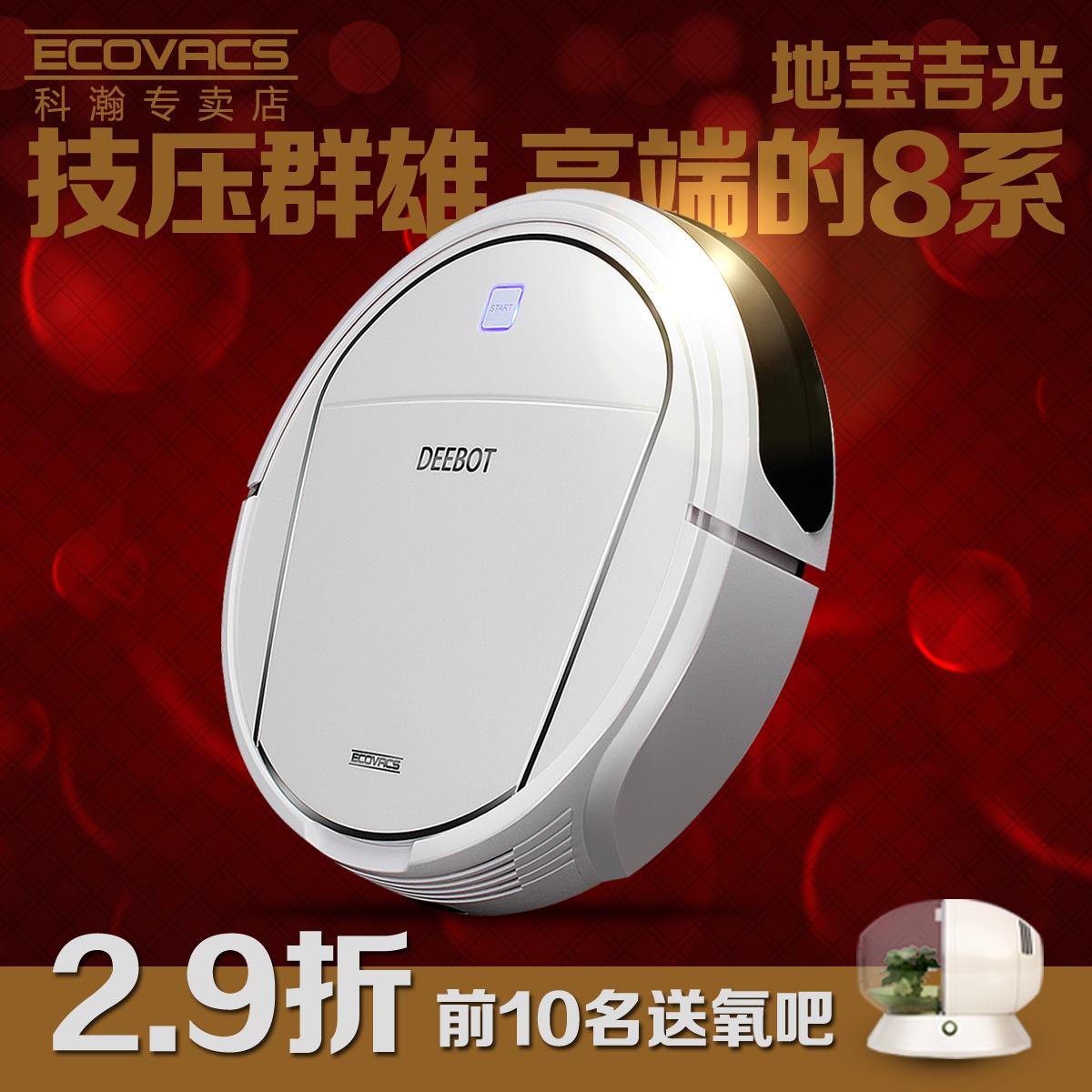Ranunculaceae worsley 8 automatic intelligent vacuum cleaner robot vacuum cleaner wet(China (Mainland))