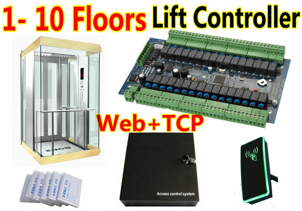 Office Building Elevator Controller System with 1 floor to 10 floors Web+TCP/IP Lift access controller +power+rfid card reader(China (Mainland))