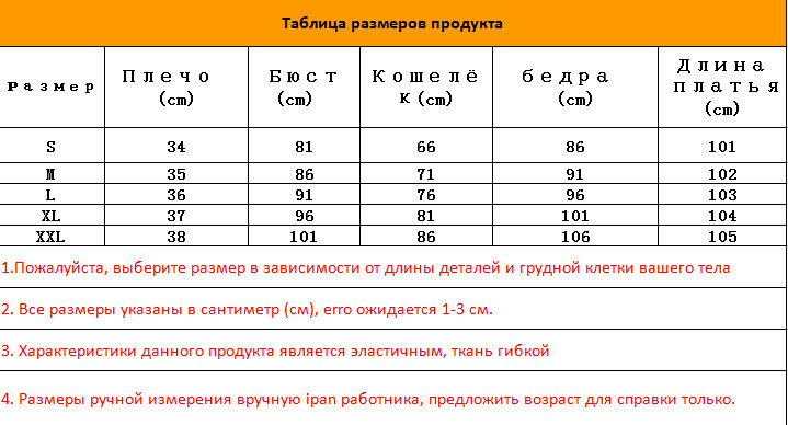 dr002 size chart russia