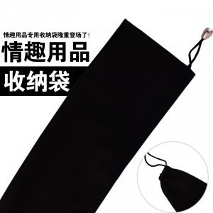 Sex toys adult special storage bag and close the host male female bags(China (Mainland))