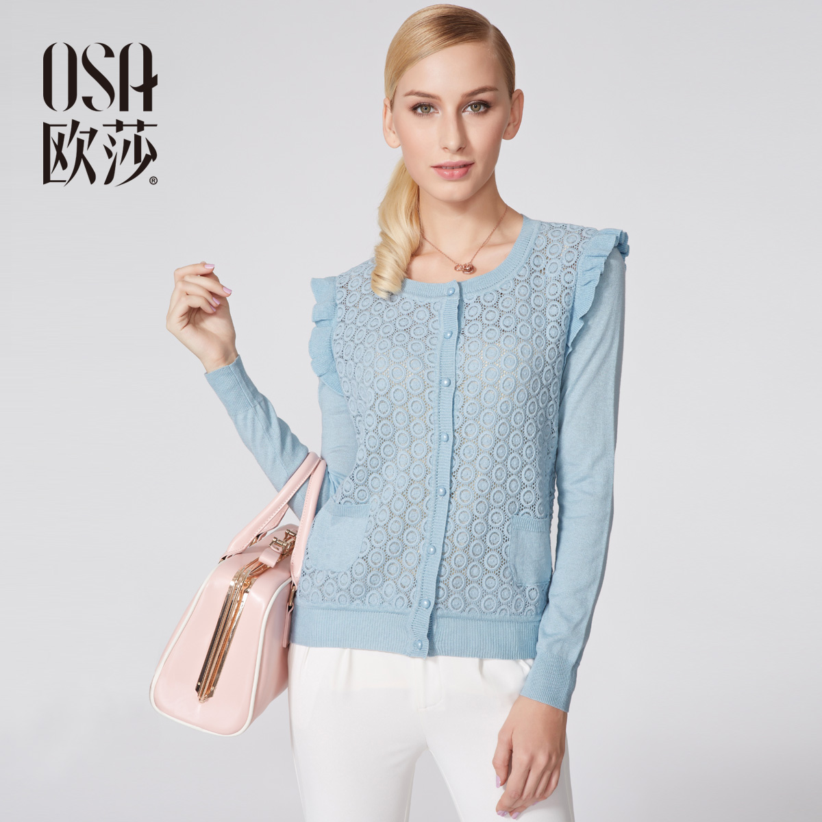 OSA spring 2014 women's lace patchwork outerwear sweater cardigan female se450064(China (Mainland))
