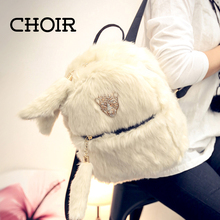 CHOIR new animal plush School backpacks for teenage girls,small feminine backpacks,backpack for children(China (Mainland))
