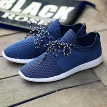 Eur Size 39-44 Quality 2017 Men Casual Shoes Spring Summer Mesh Lovers Unisex Fly Weave Light Breathable Fashion Shoes(China (Mainland))