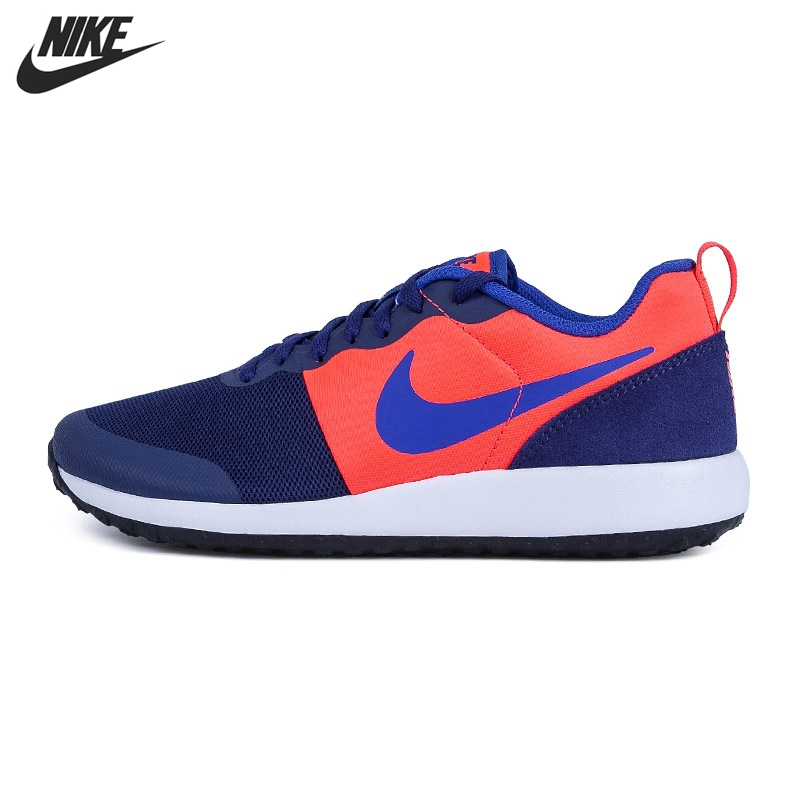 nike shoes 2016 price in india thehoneycombimaging co uk