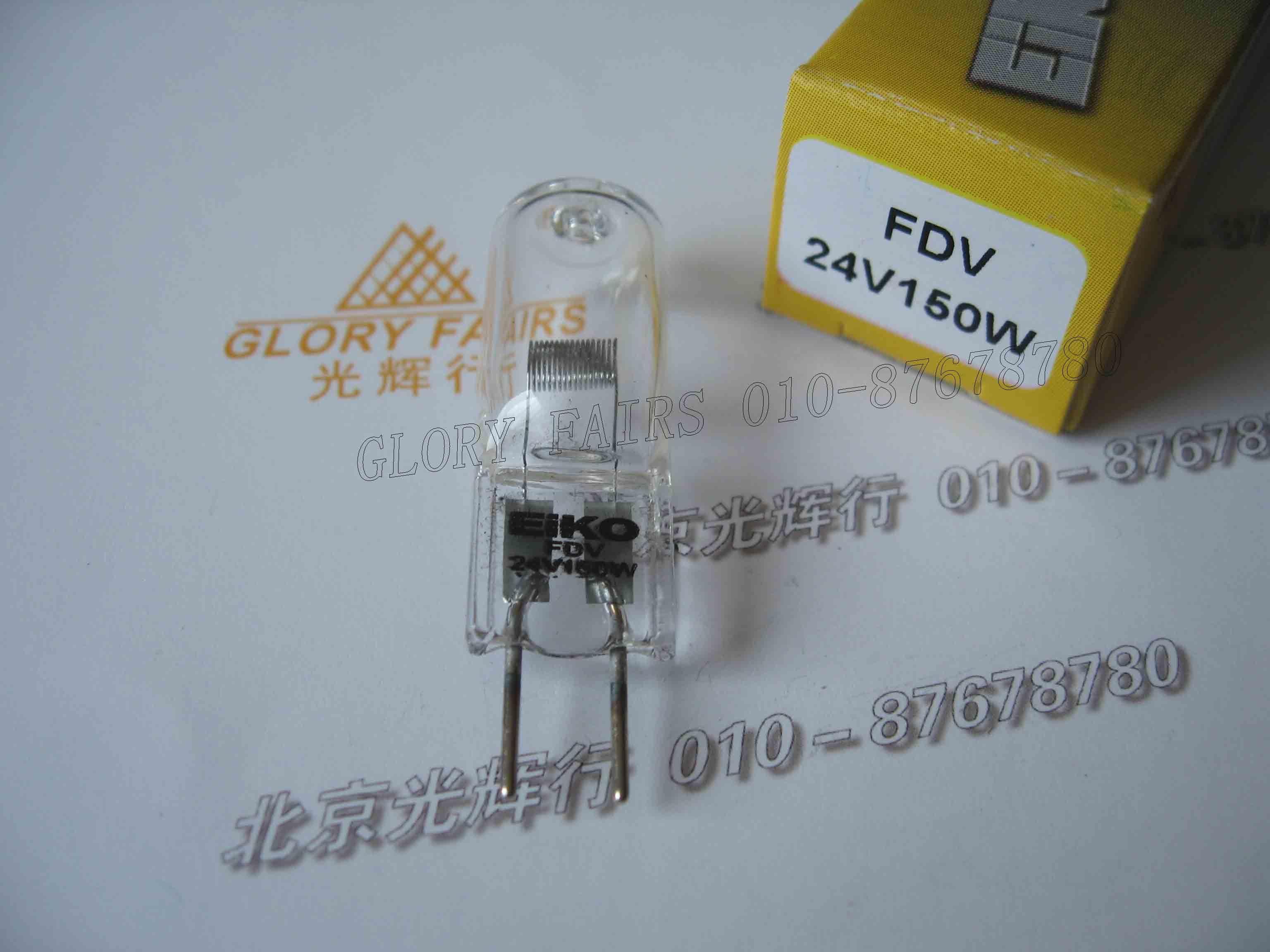 EIKO FDV 24V 150W halogen lamp,operation room lighting,medical illumination,overhead projector,surgical lights,24V 150W bulb(China (Mainland))