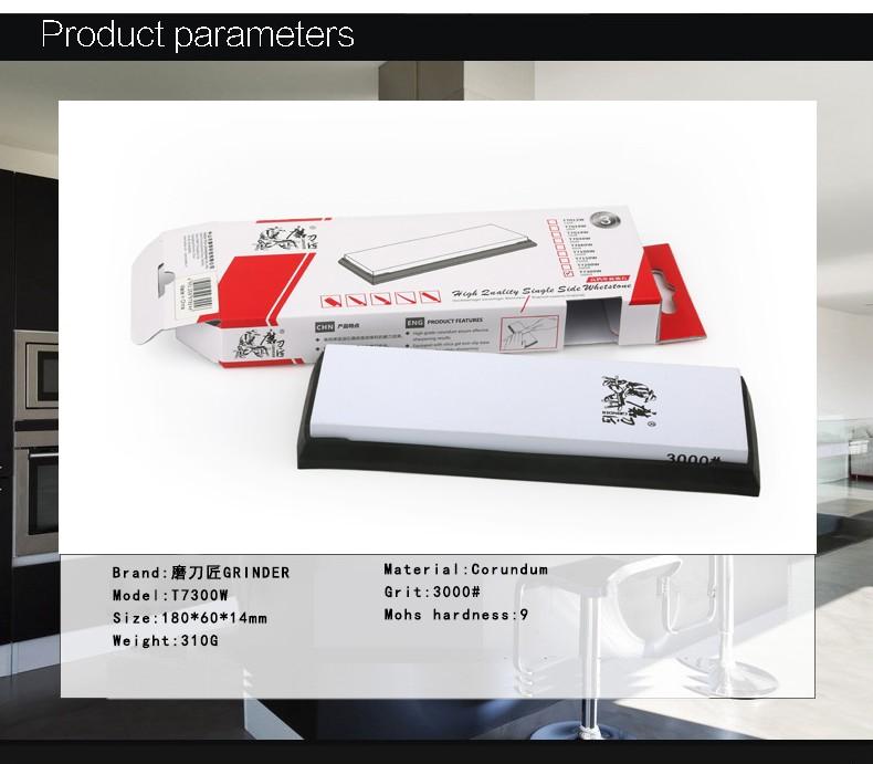 Buy TAIDEA 3000 Grit Knife Sharpener Corundum Whetstone Sharpening Stone Professional Knife Grindstone cheap