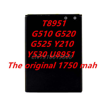 Brand New Original 1750mAh Replacement Battery HB4W1H For Huawei Ascend G510 G520 G525 Y210 Y530 U8951 T8951 Mobile Phone