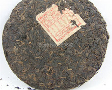 1999 years shu Puer tea 357g Yunnan cooked pu erh tea puer oldest Menghai Seven cakes