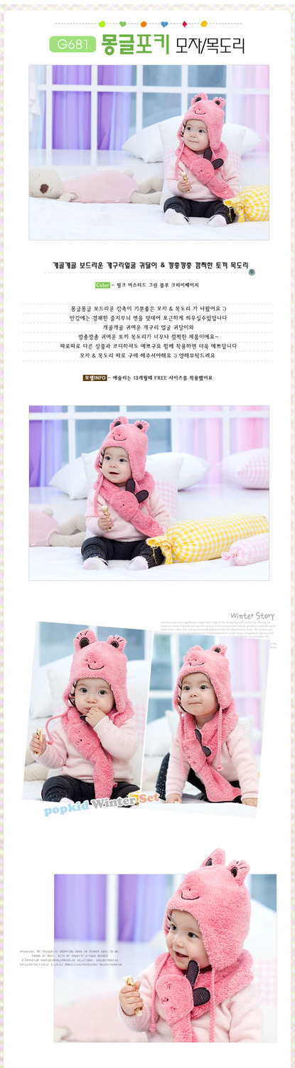2015 Cute Kids Baby Boy Girl Cute For Frog Cashmere Animal Braid Winter Scarf Hat 2Pcs Set 3 Colors