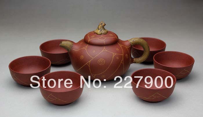 Chinese Yixing Handmade Zisha Purple Clay Tea Set Tea Service Qiannijinhua Hongni 360cc 60cc