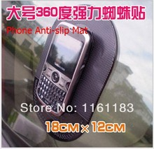 wholesale discounted mobile phones