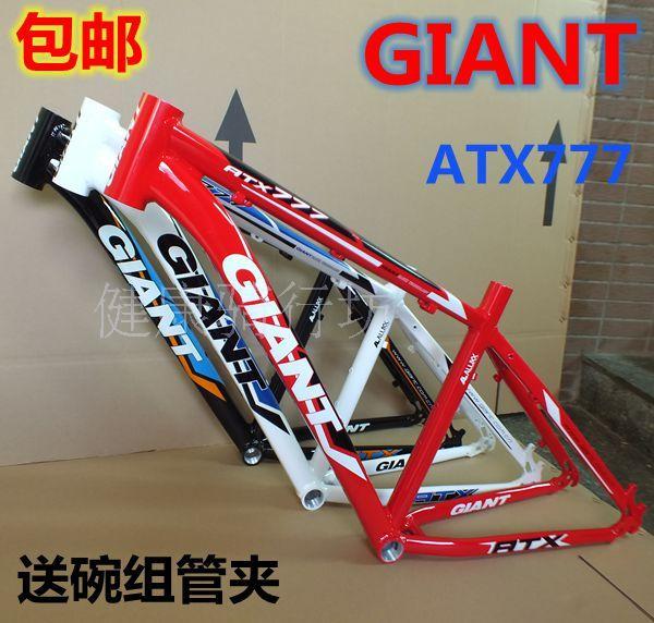 Freeshipping original giant atx777 26er ultra-light frame bicycle frame MTB frame carbon frame largess headset seat Tube clip(China (Mainland))