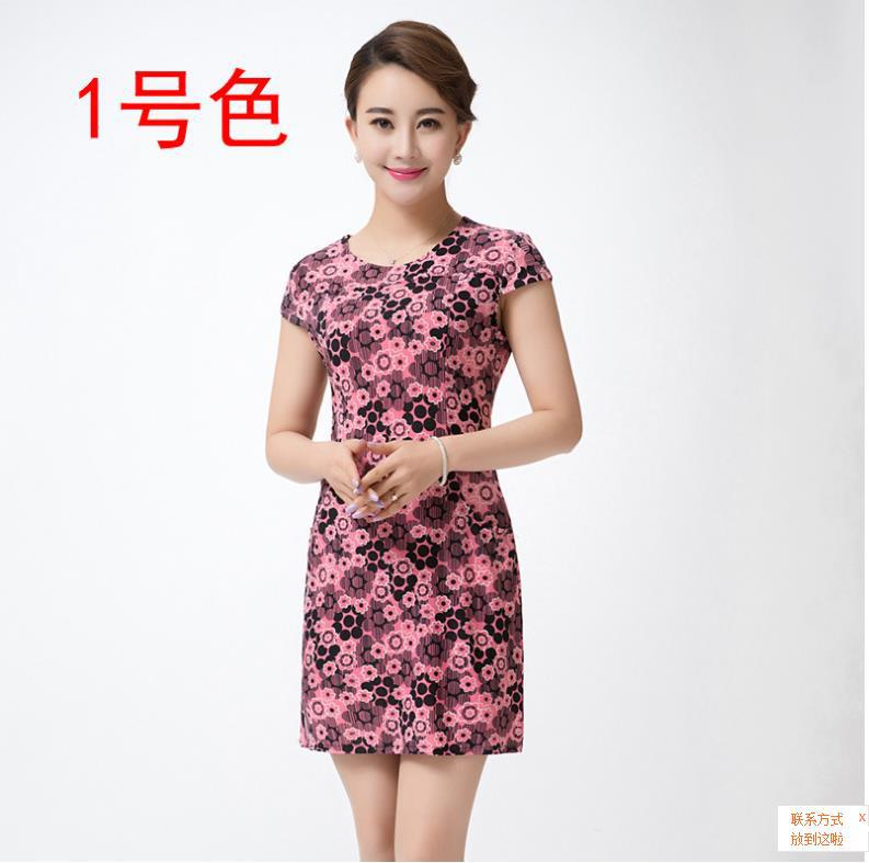 Dresses Ladies fashion new summer old stamp tee hit color of conventional milk silk mother dress dress(China (Mainland))