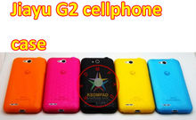 silicone cellphone case price