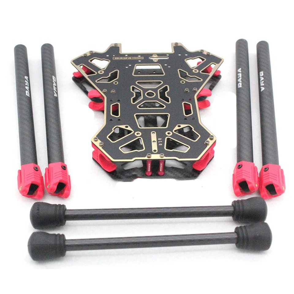 Rc Helicopter DIY Frame DAYA550 4 Axis Rotor Frame Specific After Folding Aerial FPV 4 Axis Folding Frame Free Shipping