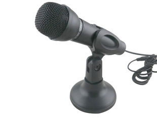 Brand New microphone professional for computer condenser microphone Wired USB microphone stand Studio Microphone Gift(China (Mainland))