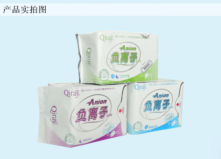 10 / package feminine hygiene products Love moon anion sanitary napkin depth absorption night use sanitary napkin sanitary pads(China (Mainland))