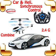New Arrival World First Combo Car Helicopter Idea I8 1/14 2.4G RC Remote Control Toys Racing Speed Vehicle RTR RTF Electric Toys(China (Mainland))