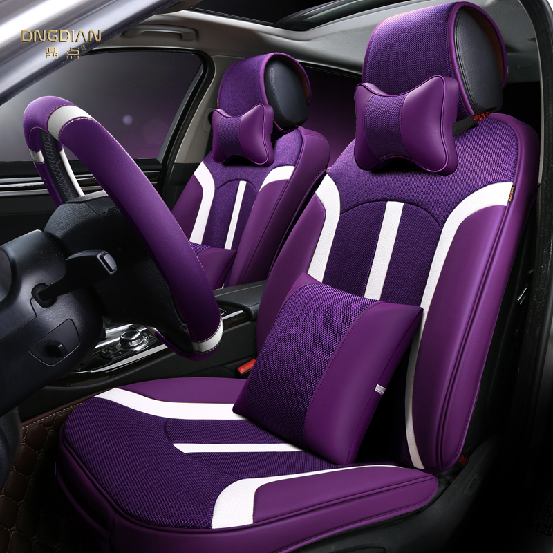 Popular Bmw Seat Covers Leather Buy Cheap Bmw Seat Covers