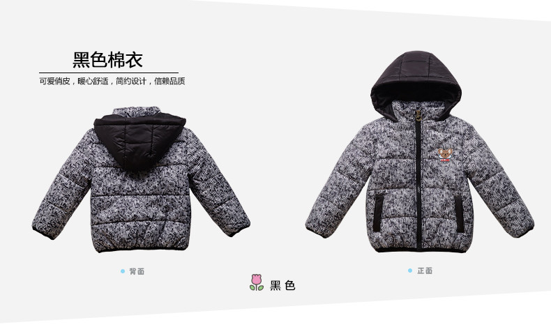 Скидки на 2015 baby boy пальто ветровка куртки для мальчиков детей ветрозащитный верхняя одежда детская спортивный пальто куртка ветер куртка