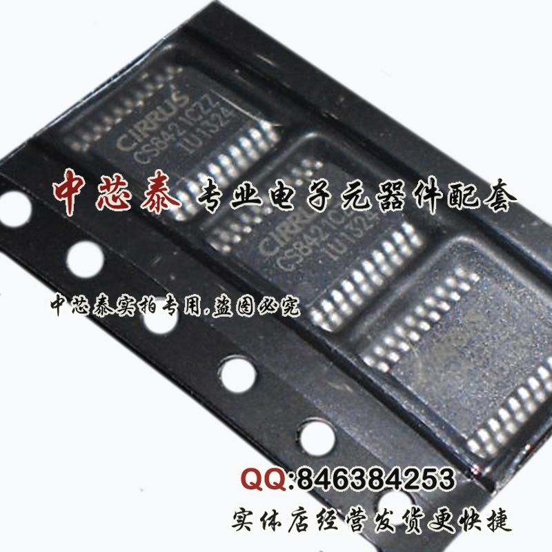 Здесь можно купить  20PCS     CS8421CZZ CS8421-CZZR    New spot Quality Assurance 20PCS     CS8421CZZ CS8421-CZZR    New spot Quality Assurance Электронные компоненты и материалы