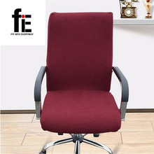 2016 Five Colors Three Sizes of Elastic Chair Cover with Polyester Suit for Armchair in the Office Free Shipping(China (Mainland))
