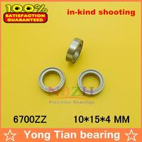 10pcs free shipping The high quality of ultra-thin deep groove ball bearings 61700Z 6700ZZ 63700ZZ 10*15*4 mm