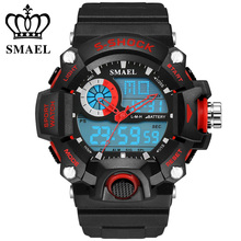 SMAEL Analog LED Digit Sport Watches Men 50M Waterproof S Shock Dual Time Casual Watches Military relogio masculino Gift WS1385