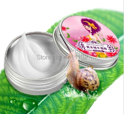 2015 free shipping afy gold snail cream anti age cream face moisturizing black skin whitening golden pearl beauty day cream(China (Mainland))