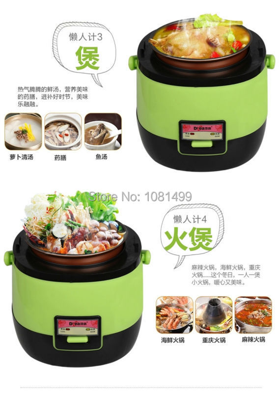 New arrival 1 2l mini rice cooker cooking tools multicooker electric rice cooker 220v rice - Six alternative uses of rice at home ...