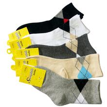 spring autumn children diamond plaid high quality cotton socks boy sport socks kid short socks 10pairs/lot s184(China (Mainland))
