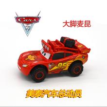 Buy Disney Toy Story alloy off-road racing Lightning McQueen Pixar Cars 1:55 2016 new models Pixar Cars 1:55 for $12.99 in AliExpress store