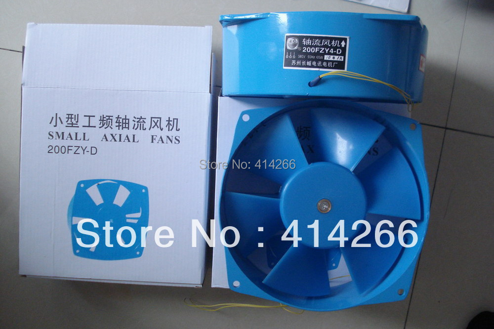 Small Axial Fans : Small axial fan on aliexpress alibaba group