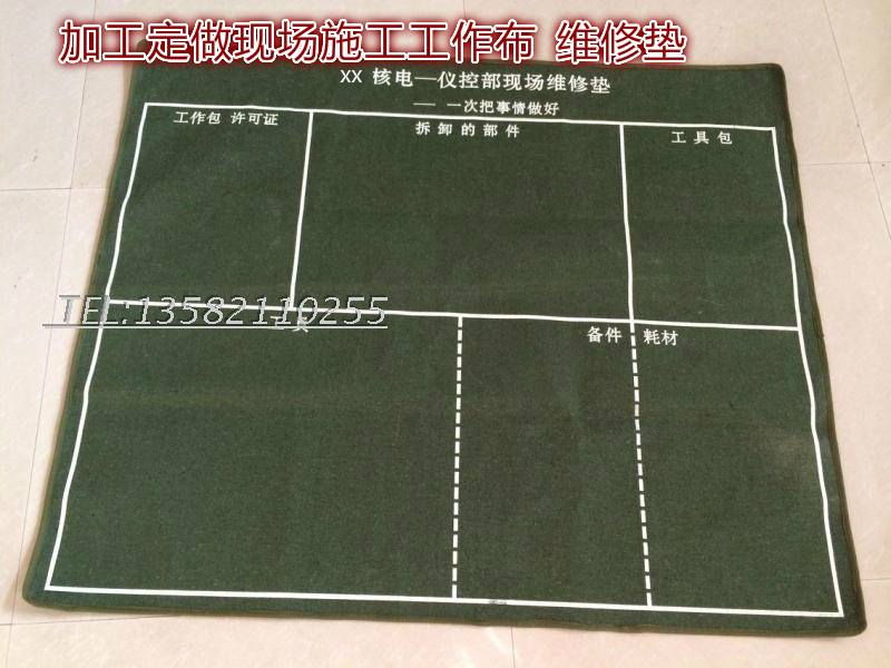 Construction work cloth mats green canvas cloth construction fabric national grid power construction tools put cloth(China (Mainland))