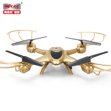 MJX X401H Drone FPV HD Camera Real Time Transmission RC Quadcopter Altitude Hold One Key Return Headless Helicopter RTF F17744/5(China (Mainland))