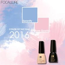 FOCALLURE Colors of Year Rose Quartz Serenity Colors  UV Gel Base Top Coat UV Lamp Nail Art Design Hot Sale Nail Gel Lacquer(China (Mainland))