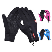 Top Selling Free shipping winter sport windstopper waterproof ski gloves-30 warm riding glove Motorcycle gloves -NatureHike
