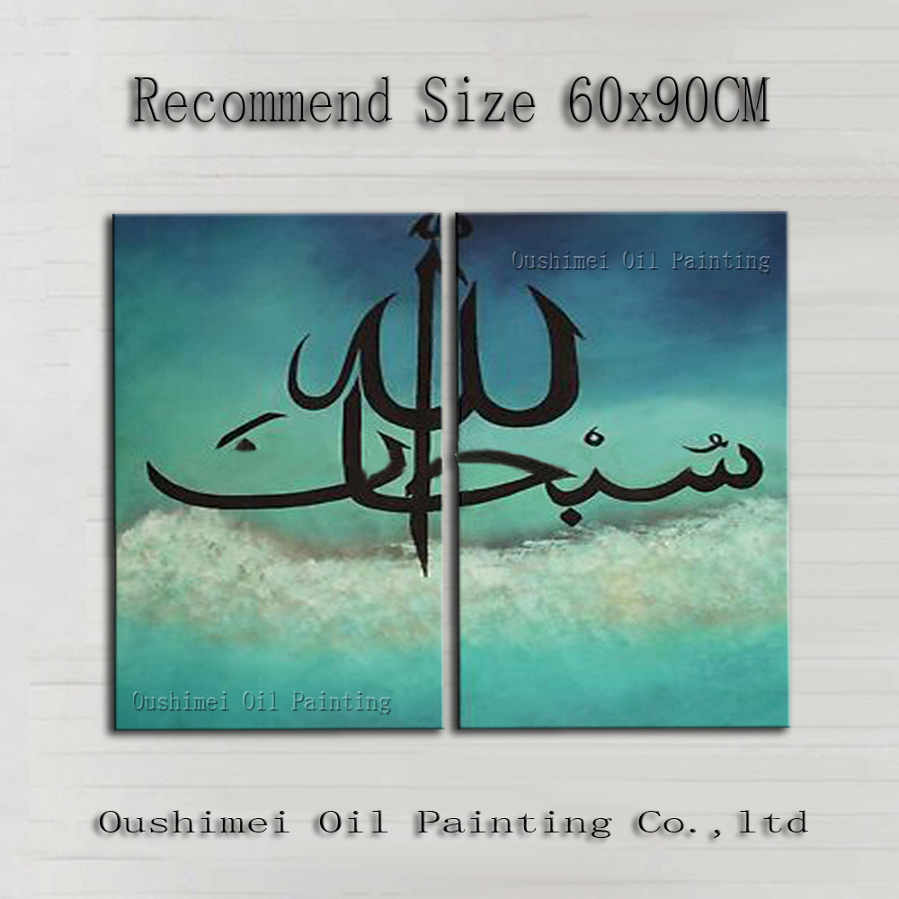 Compare Prices On Arabic Calligraphy Paintings Online