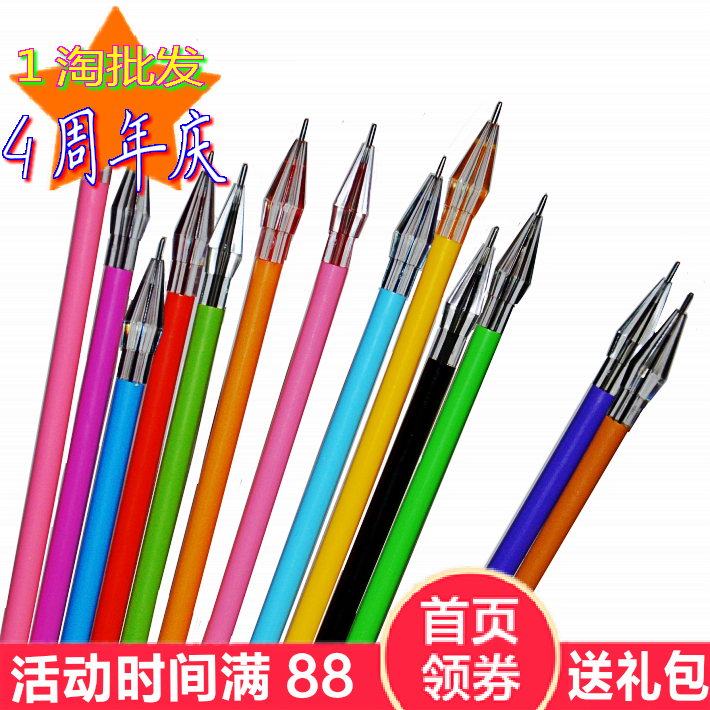 South Korea stationery diamond pen for the core color neutral core 0.5mm fresh color 12 color Bibi(China (Mainland))