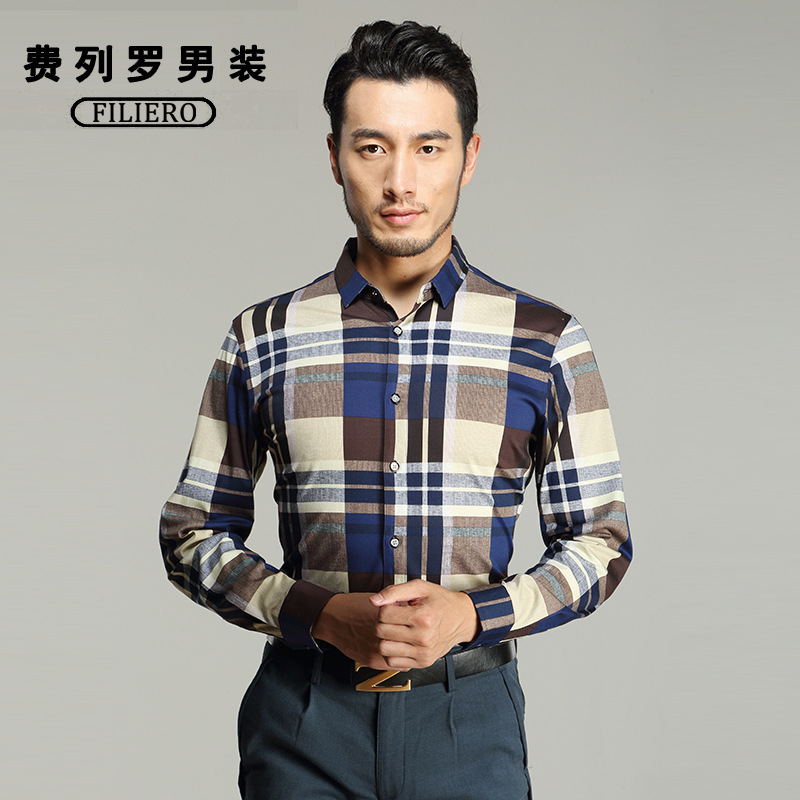 the spring of 2016, the new factory wholesale business mercerized cotton shirt male long sleeved Plaid DP bidding agent(China (Mainland))