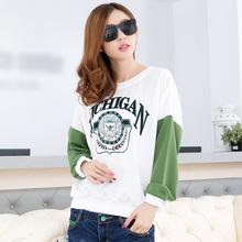 Shot 2015 Hitz sweater T-shirt Korean women set loose sleeves 8821# printing head(China (Mainland))