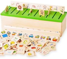 2015 New item toys for 3-6 Years Children Montessori Early childhood learning shape classification box(China (Mainland))