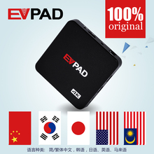 EVPAD 2s IPTV HD Android TV Box With 1000+ Free Live Channel Asian Malaysia Chinese Korean Japanese
