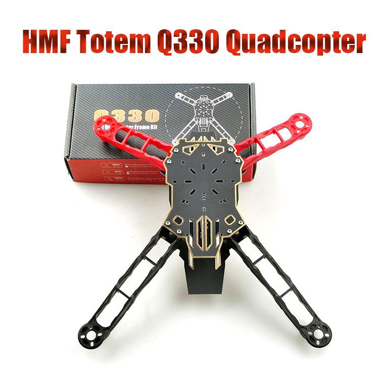 F11797 HMF Totem Q330 Caron Fiber Alien Quadcopter Across Frame Kit For