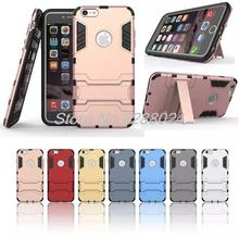 Cute 3D Armor Stand Case for apple iphone 6s Shockproof Cover for iphone 6 Silicone + PC Defend Shield Mobile Phone Cases