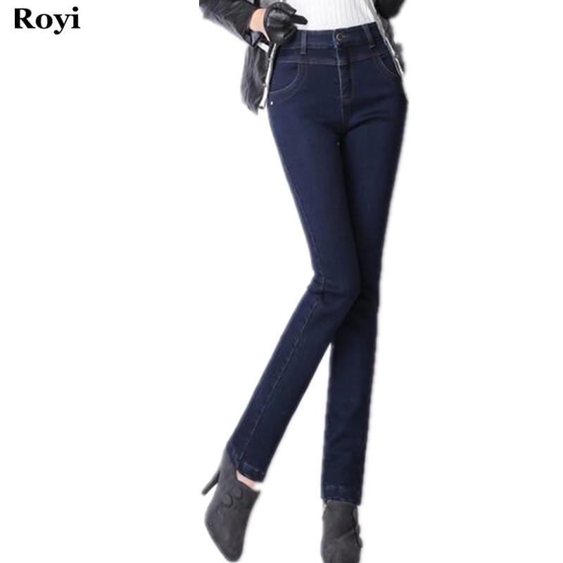2015 Winter high waist plus velvet jeans,female slim thickening pants plus size casual denim trousers deep blue 33 34 35 36 38 Одежда и ак�е��уары<br><br><br>Aliexpress