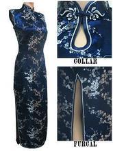 Navy Blue Traditional Chinese Dress Halter Cheong-sam Long Qipao Flower S M L XL XXL XXXL J3038