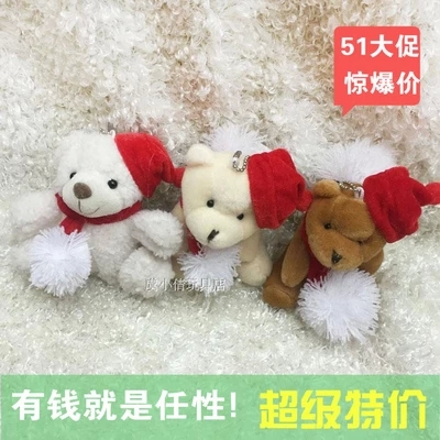 New 10 cm joint raging Christmas plush toy doll dolls wholesale Christmas gift decoration materials(China (Mainland))
